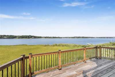 Moriches Single Family Home For Sale: 148 Crystal Beach Blvd