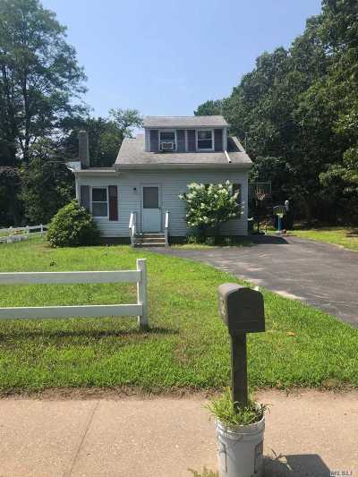 Center Moriches Single Family Home For Sale: 280 Railroad Ave