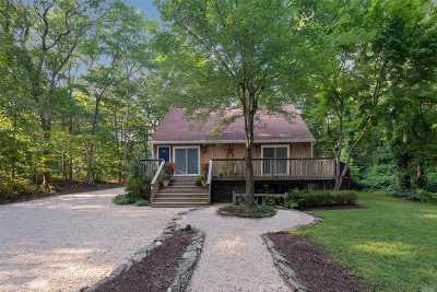 Southampton NY Single Family Home For Sale: $836,000