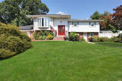 W. Babylon Single Family Home For Sale: 1452 7th St