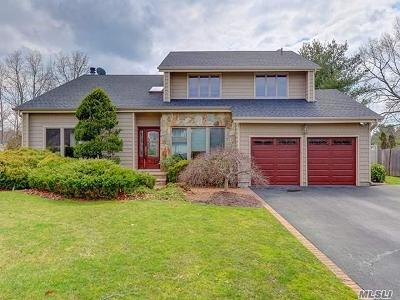 Commack Single Family Home For Sale: 7 Barbera Rd