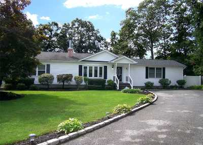 Holtsville Single Family Home For Sale: 42 Linden Ave