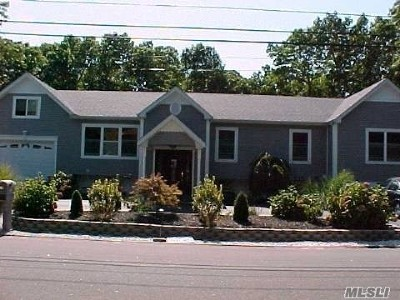 Centereach Single Family Home For Sale: 18 Lynbrook St