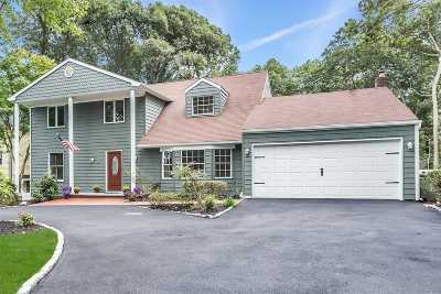 Port Jefferson NY Single Family Home For Sale: $589,000