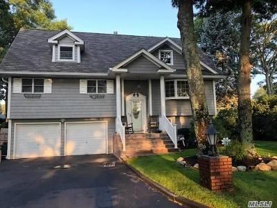 Holbrook Single Family Home For Sale: 172 Avenue C