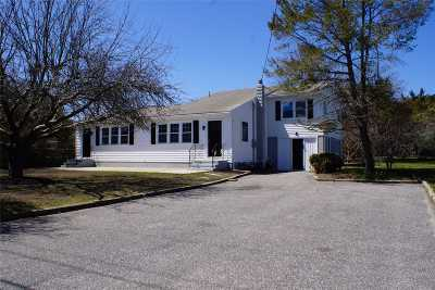 Southampton NY Multi Family Home For Sale: $789,000