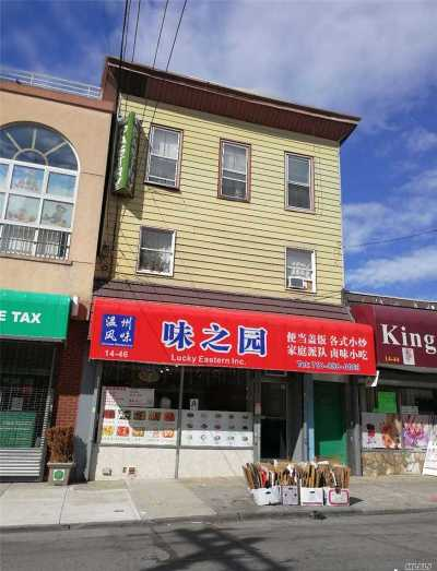 Queens County Commercial For Sale: 14-46 College Point Blvd