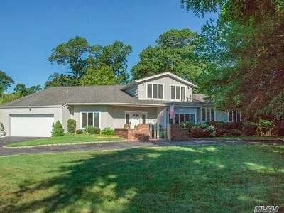 Bay Shore  Single Family Home For Sale: 5 Dove Ln