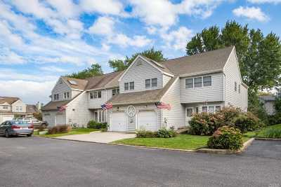 West Islip Condo/Townhouse For Sale