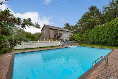 Southampton NY Single Family Home For Sale: $1,389,000