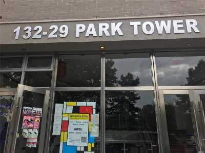 Flushing Condo/Townhouse For Sale: 132-29 Blossom Ave #2 I