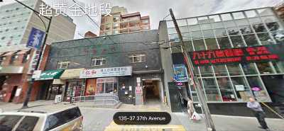 Flushing Condo/Townhouse For Sale: 135-37 37th Ave #5D