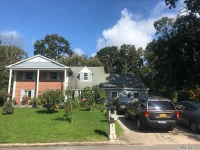 Coram Single Family Home For Sale: 5 Weede St