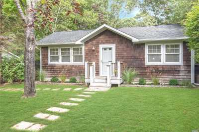 Hampton Bays Single Family Home For Sale: 17 Old Squiretown Rd