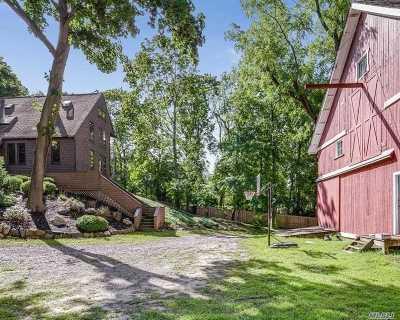 Setauket NY Single Family Home For Sale: $639,000