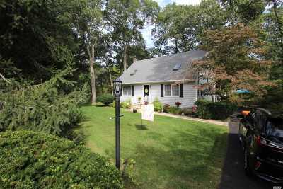 Manorville Single Family Home For Sale: 55 Ryerson Ave