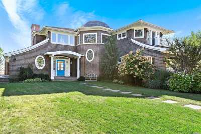 Westhampton Bch Single Family Home For Sale: 757 Montauk Hwy