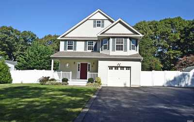 Huntington NY Single Family Home For Sale: $575,000