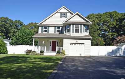 Huntington NY Single Family Home For Sale: $575,000
