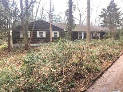 Huntington NY Single Family Home For Sale: $539,000