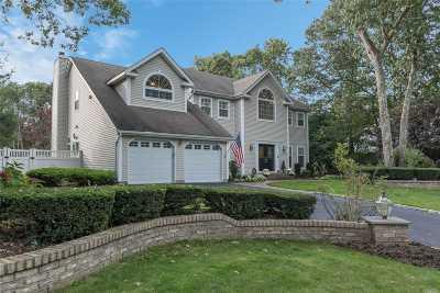 Setauket Single Family Home For Sale: 8 Lewis St