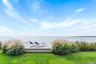 Center Moriches Single Family Home For Sale: 8 Inletview Pl