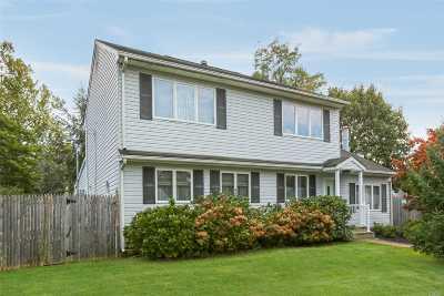 Centereach Single Family Home For Sale: 9 Helen St