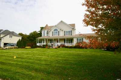 Center Moriches Single Family Home For Sale: 9 Boisenberry Ln