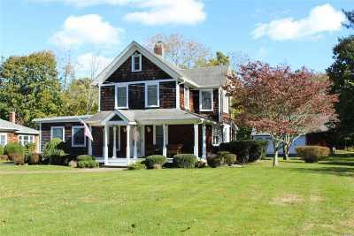 Center Moriches Single Family Home For Sale: 71 Senix Ave