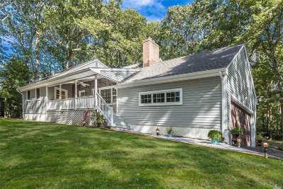 Huntington Single Family Home For Sale: 83 Godfrey Ln