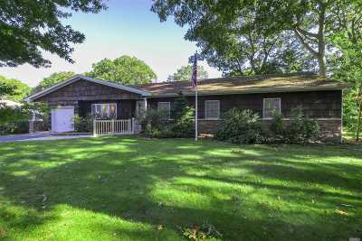 Holbrook Single Family Home For Sale: 209 Mill Rd