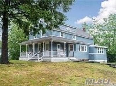 Ronkonkoma Single Family Home For Sale: 265 Holbrook Ave