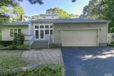 Manorville Single Family Home For Sale: 345 Dayton Ave