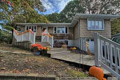 Ronkonkoma Single Family Home For Sale: 131 Breeze Ave