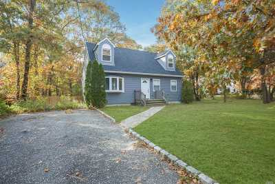 Centereach Single Family Home For Sale: 252 Oxhead Rd