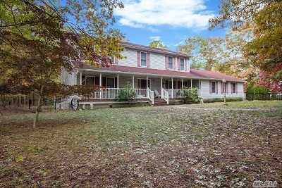 Single Family Home For Sale: 144 Natures Ln