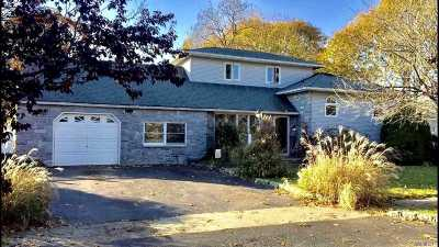 West Islip Single Family Home For Sale: 732 Milligan Ln