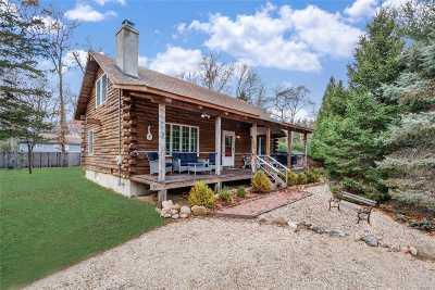 East Hampton Single Family Home For Sale: 14 Argyle Lane Ln