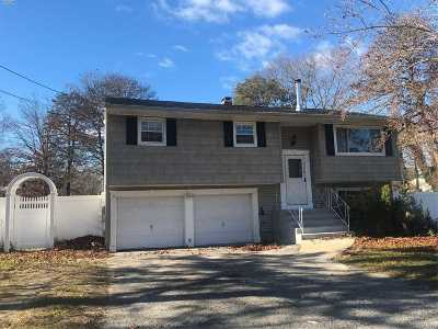 Central Islip  Single Family Home For Sale: 1118 Connetquot Ave