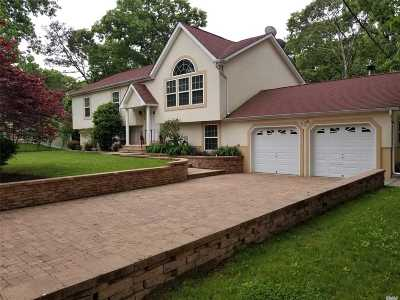 Coram Single Family Home For Sale: 10 Planters Ln