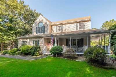 Eastport NY Single Family Home For Sale: $699,000