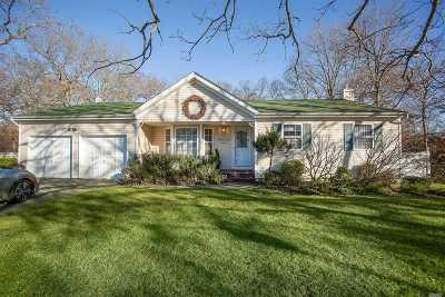 Coram Single Family Home For Sale: 32 Howard Drive