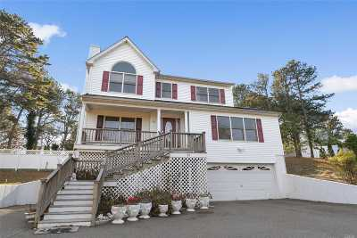 Hampton Bays Single Family Home For Sale: 48 North Rd