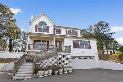 Hampton Bays Single Family Home For Sale: 48 North Rd