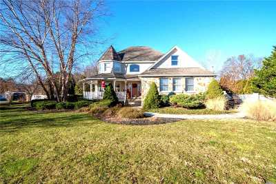 Wading River Multi Family Home For Sale: 38 Meadow Ct