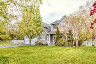 Center Moriches Single Family Home For Sale: 15 Whitetail Ct