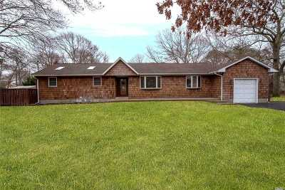 Coram Single Family Home For Sale: 2 Denis Ln