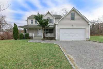 East Moriches Single Family Home For Sale: 150 Montauk Hwy