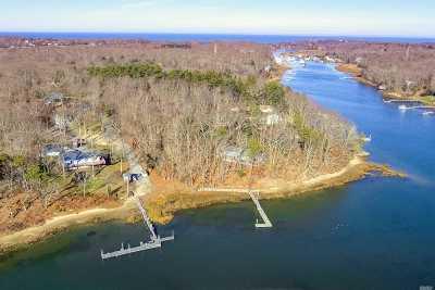 Mattituck Multi Family Home For Sale: 1100 South Dr