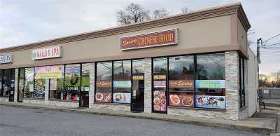 Massapequa Commercial For Sale: 5650 Merrick Rd